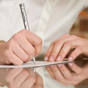 нужно ли забирать заявление из загса если передумали жениться