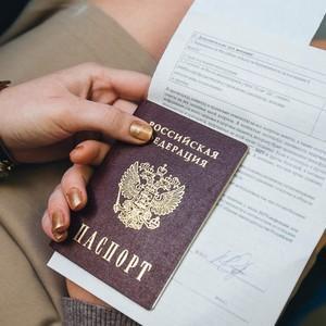 какие документы нужны для регистрации дачного дома