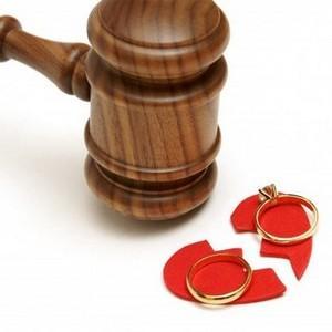 Где оформить развод по обоюдному согласию