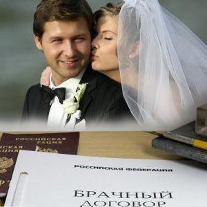 можно ли заключить брачный договор до регистрации брака поскольку любовь