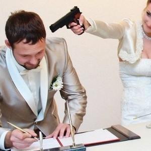 прекращение брачного договора