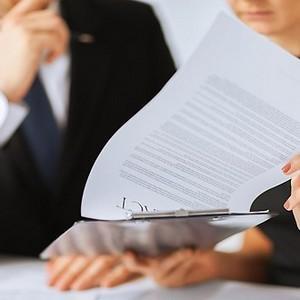брачный договор может быть расторгнут