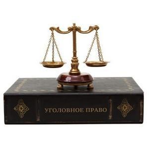 порядок расторжения брачного договора