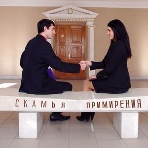 Как забрать заявление о разводе из суда в беларуси