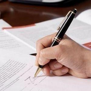 Заявление об отмене алиментов (образец заявления)