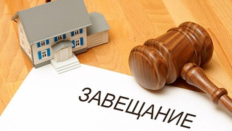 кто имеет права вступить в наследство без завещания в России