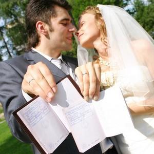 ускоренная регистрация брака