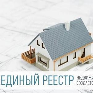 свидетельство о государственной регистрации права собственности на квартиру
