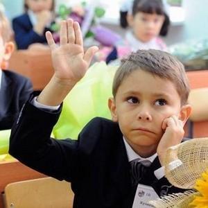 закон о защите прав несовершеннолетних детей в рф