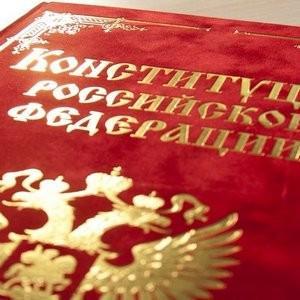 кто защищает права ребенка в россии