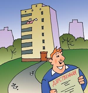 вкратце Дарение коммерческой недвижимости близким родственникам налоги было восхитительно