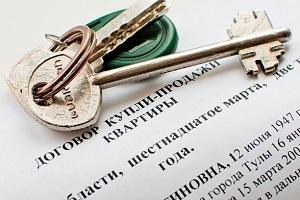 Можно ли передарить квартиру подаренную по дарственной другому человеку или обратно дарителю