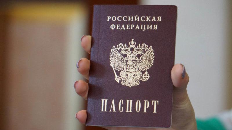 Проверка паспорта гражданина РФ на действительность УФМС России