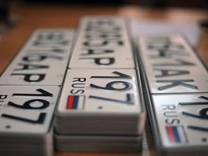 Продажа автомобиля из наследства без регистрации в ГИБДД