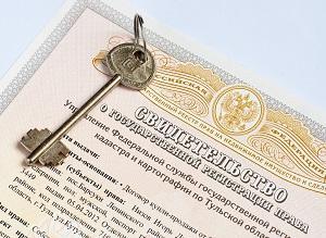 Замена свидетельства о праве собственности после