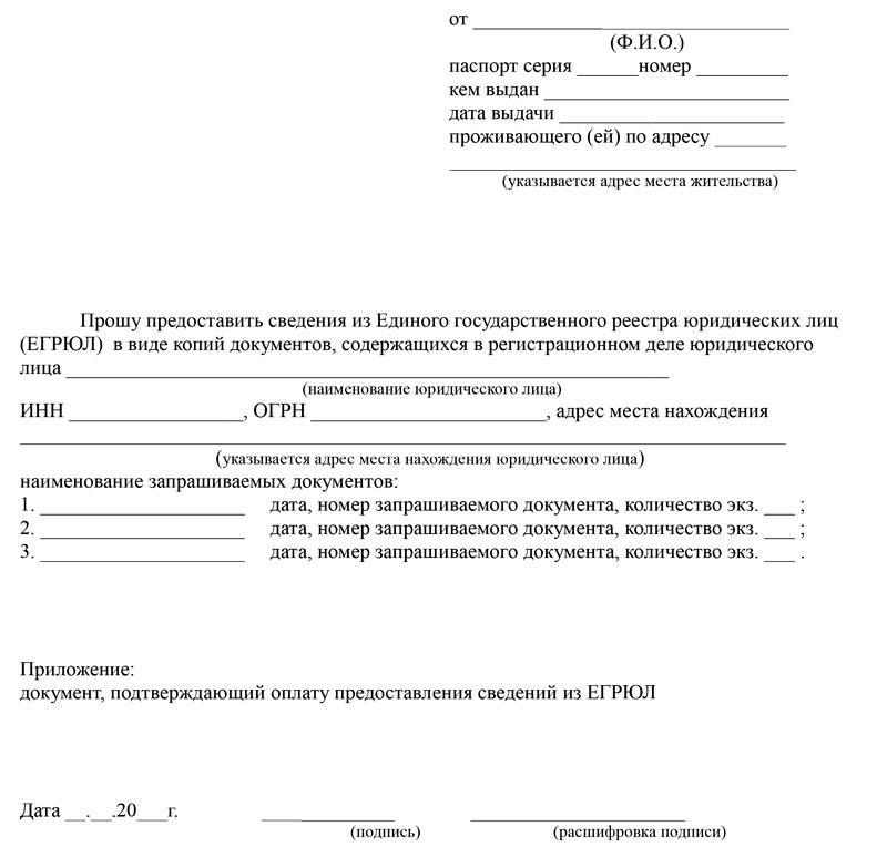 Какими документами можно подтвердить право собственности на квартиру