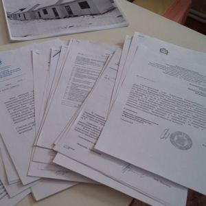 Образец Заявления об Установлении Юридического Факта - картинка 3