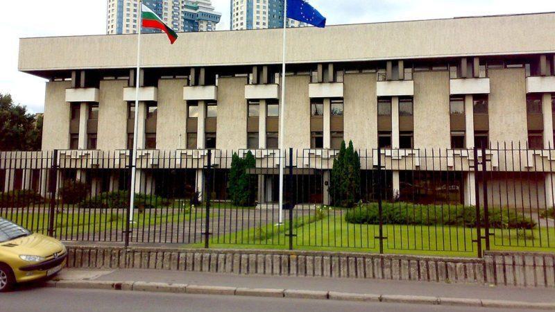 Нужна ли виза в Болгарию россиянам и как ее оформить