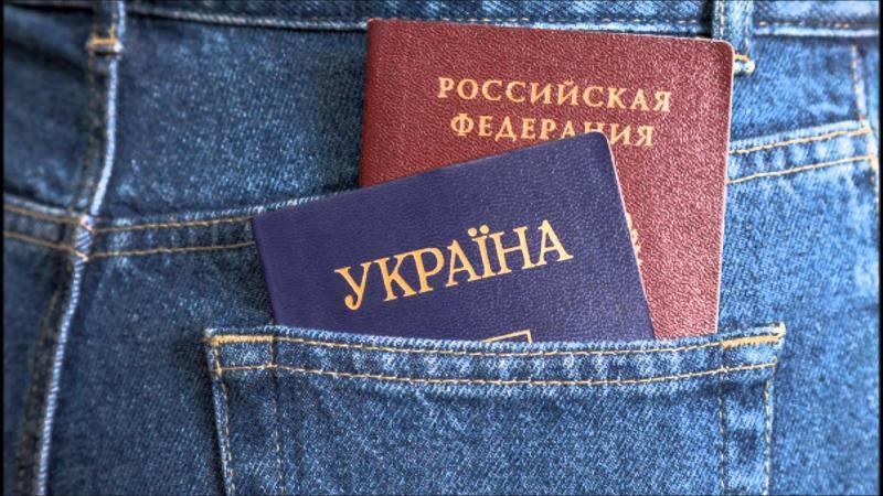 Государственная программа переселения соотечественников в Россию