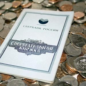 Инструкция по снятию денег умершего родственника со счета в Сбербанке