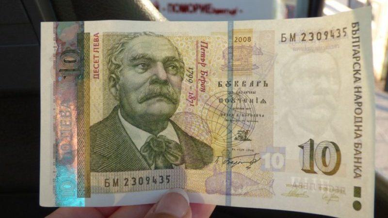 Как сделать визу в болгарию и сколько стоит