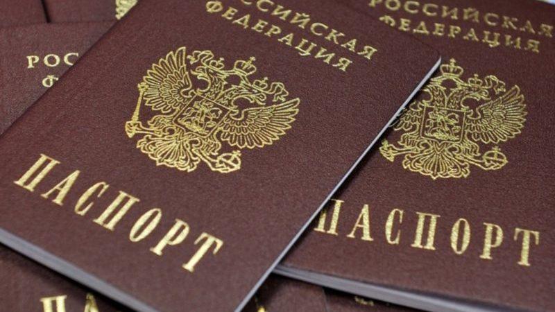 Куда обращаться в случае утери паспорта в спб этот купол