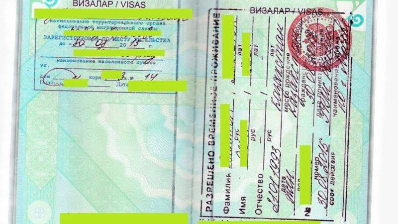 Уведомление о подтверждении проживания иностранного гражданина: бланк и образец его заполнения