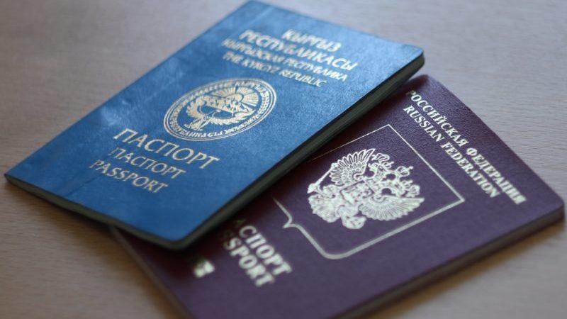 Как оформить РВП по браку с гражданином РФ