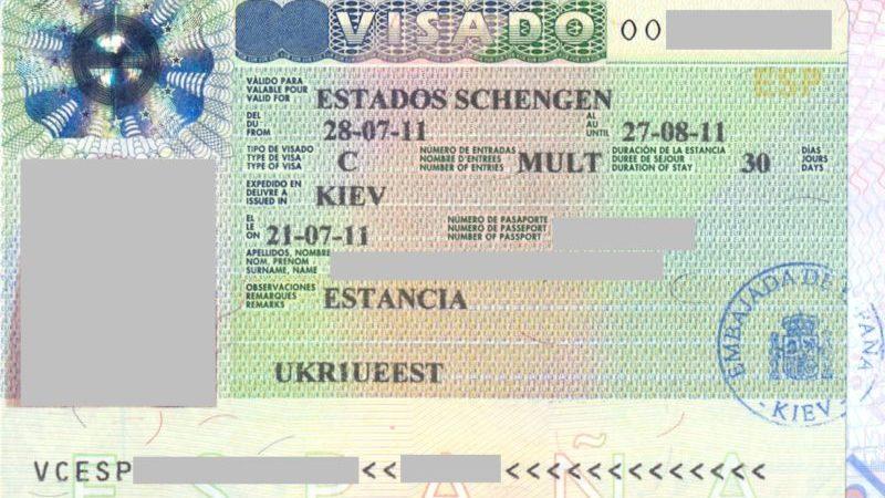 Как сделать визу для испании 486