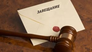Лица призываемые к наследованию - права юридических лиц и нерожденных детей в наследственном праве