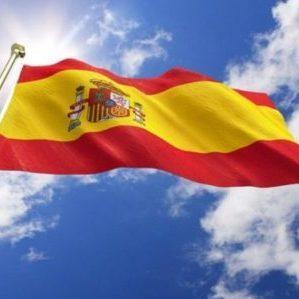 Как получить гражданство Испании гражданину России