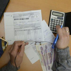 Как ветерану труда получить льготы по оплате ЖКХ