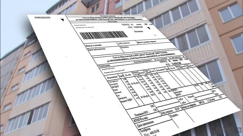 Условия и порядок выдачи компенсации по оплатам жилья и коммунальных услуг ЖКХ