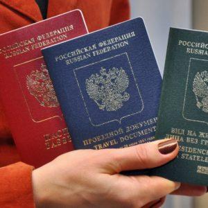 Человек не имеющий гражданства называется