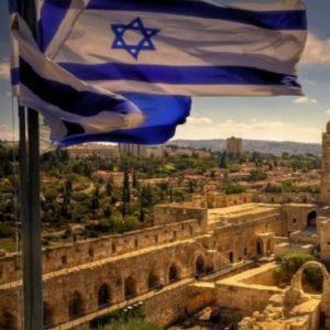 Образование в Израиле