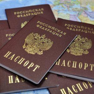 Какие документы удостоверяют личность гражданина