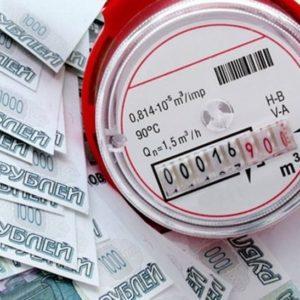 Что входит в оплату коммунальных платежей