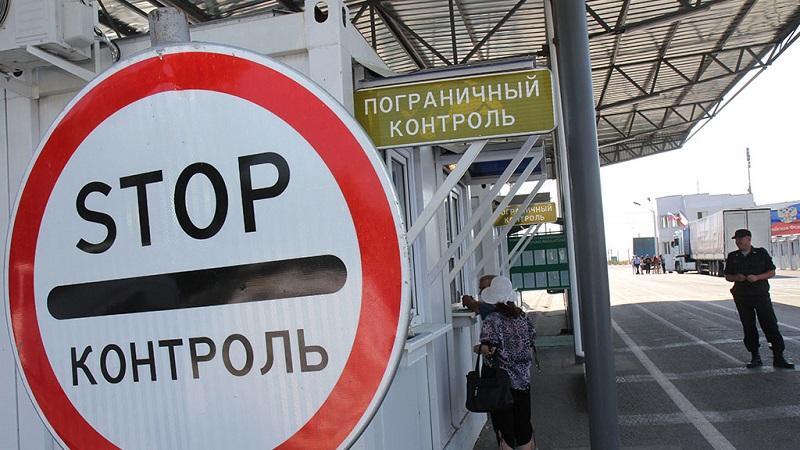 Незаконное пересечение границы РФ: статья и последствия