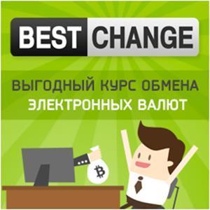 Перевод денег с кошелька Киви на Яндекс Деньги