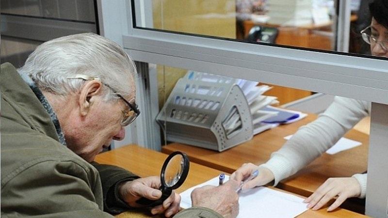 Платят ли налог на имущество пенсионеры и есть ли льготы для физических лиц пенсионного возраста