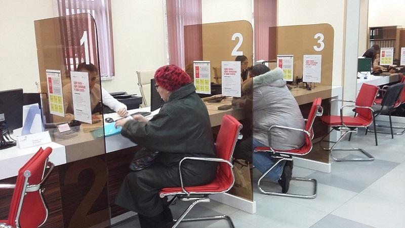 Что такое справка о регистрации формы 9 и как её получить