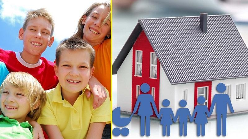 Где можно посмотреть список очереди на земельный участок для многодетных семей