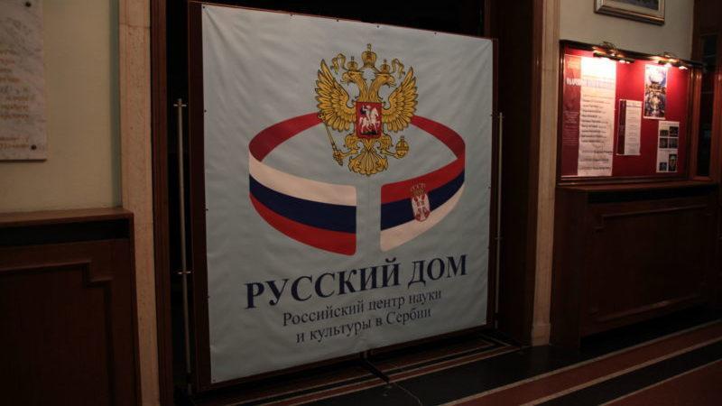 Эмиграция из России в Сербию: плюсы и минусы и что для этого нужно