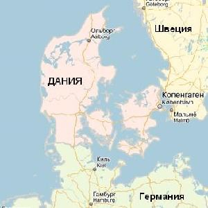 Эмиграция в данию из россии