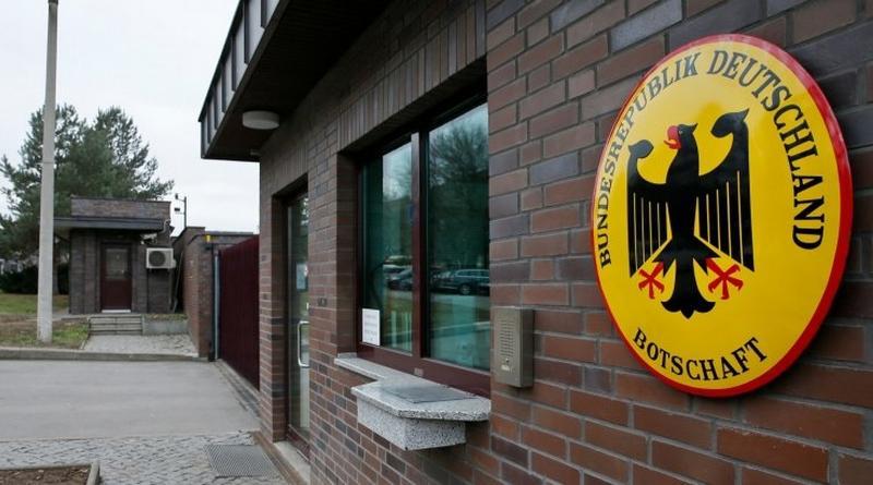 Как получить гостевую визу в Германию по приглашению