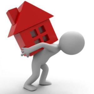 Перекредитование ипотеки: как перекредитовать ипотечный кредит в другом банке под меньший процент