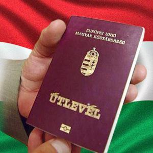 Как получить гражданство Венгрии гражданину России