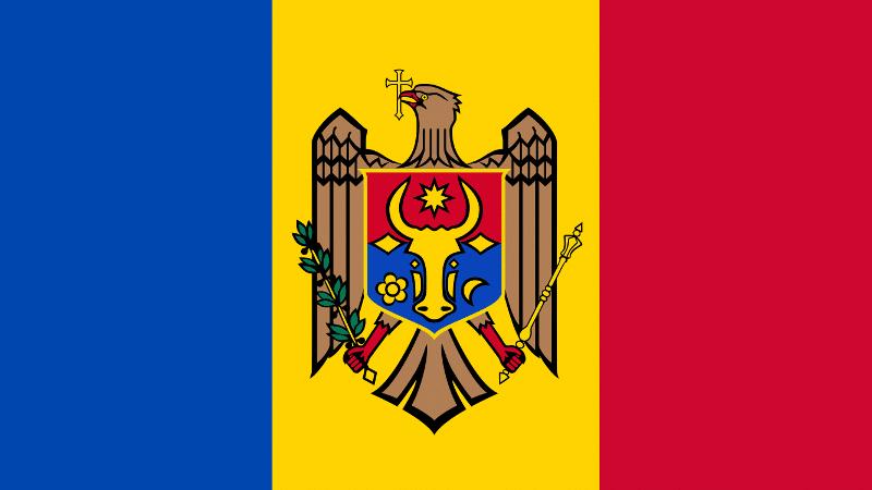 Нужна ли виза гражданам молдовы в россию