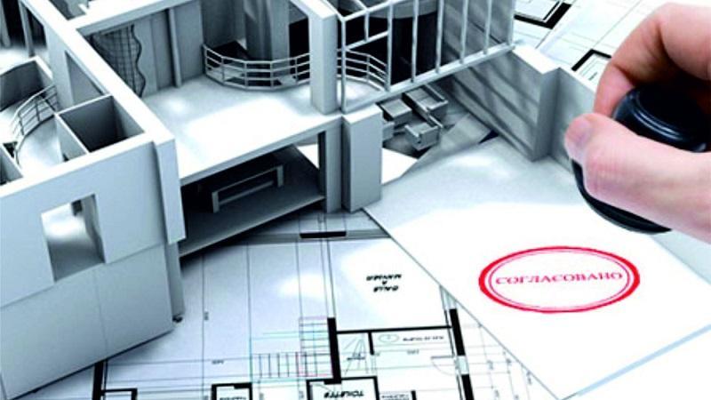 Порядок согласования и регистрации перепланировки нежилого помещения