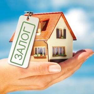 Можно ли взять кредит в банке под залог квартиры